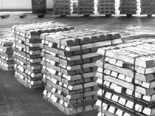 remelt aluminium